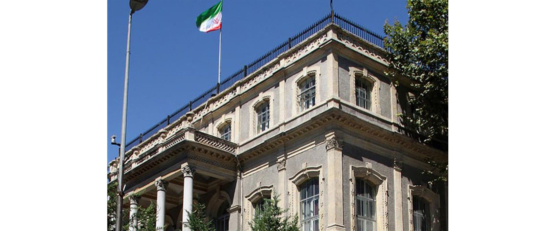 İran Konsolosluğu