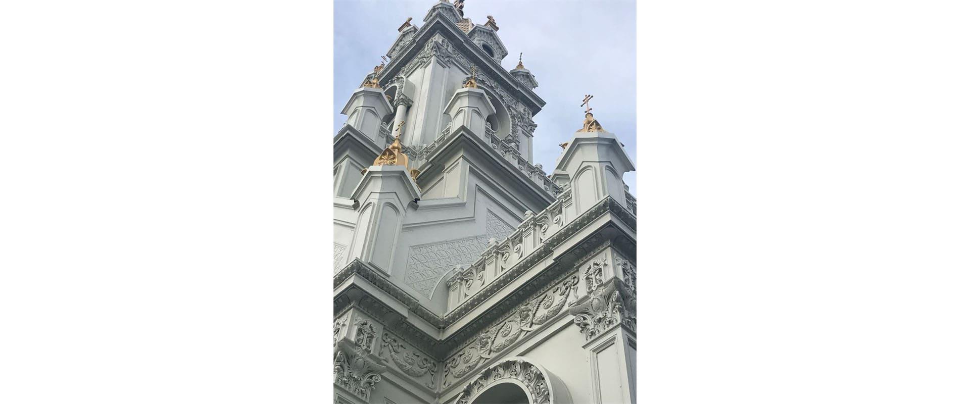 Balat Bulgar Kilisesi